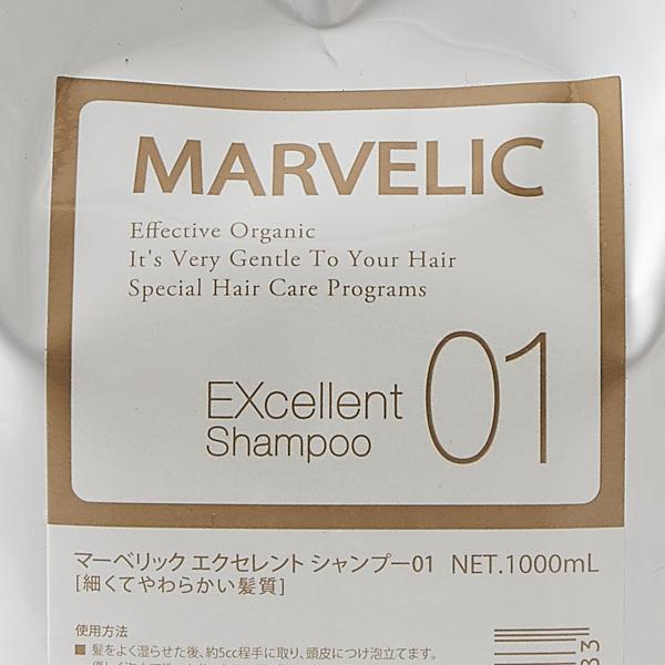 マーべリック EX・シャンプー01 1000ml
