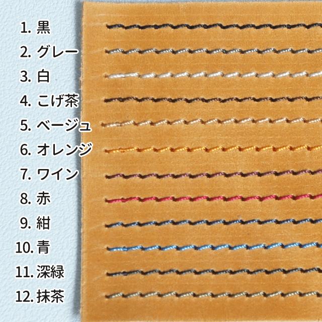 ステッチ色が選べる本革パスケース(イエロー)