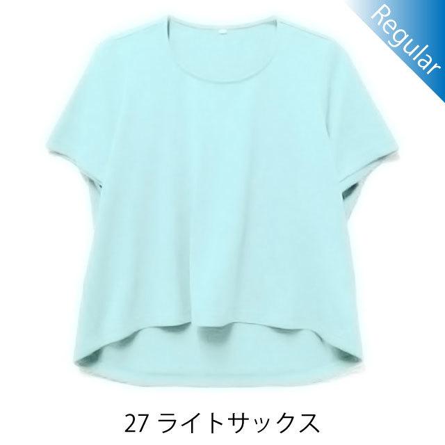 半袖丸首Tシャツ / 27ライトサックス / 身長152cm→142cm / アイラブグランマ・スムースネック / 型番TC02-152