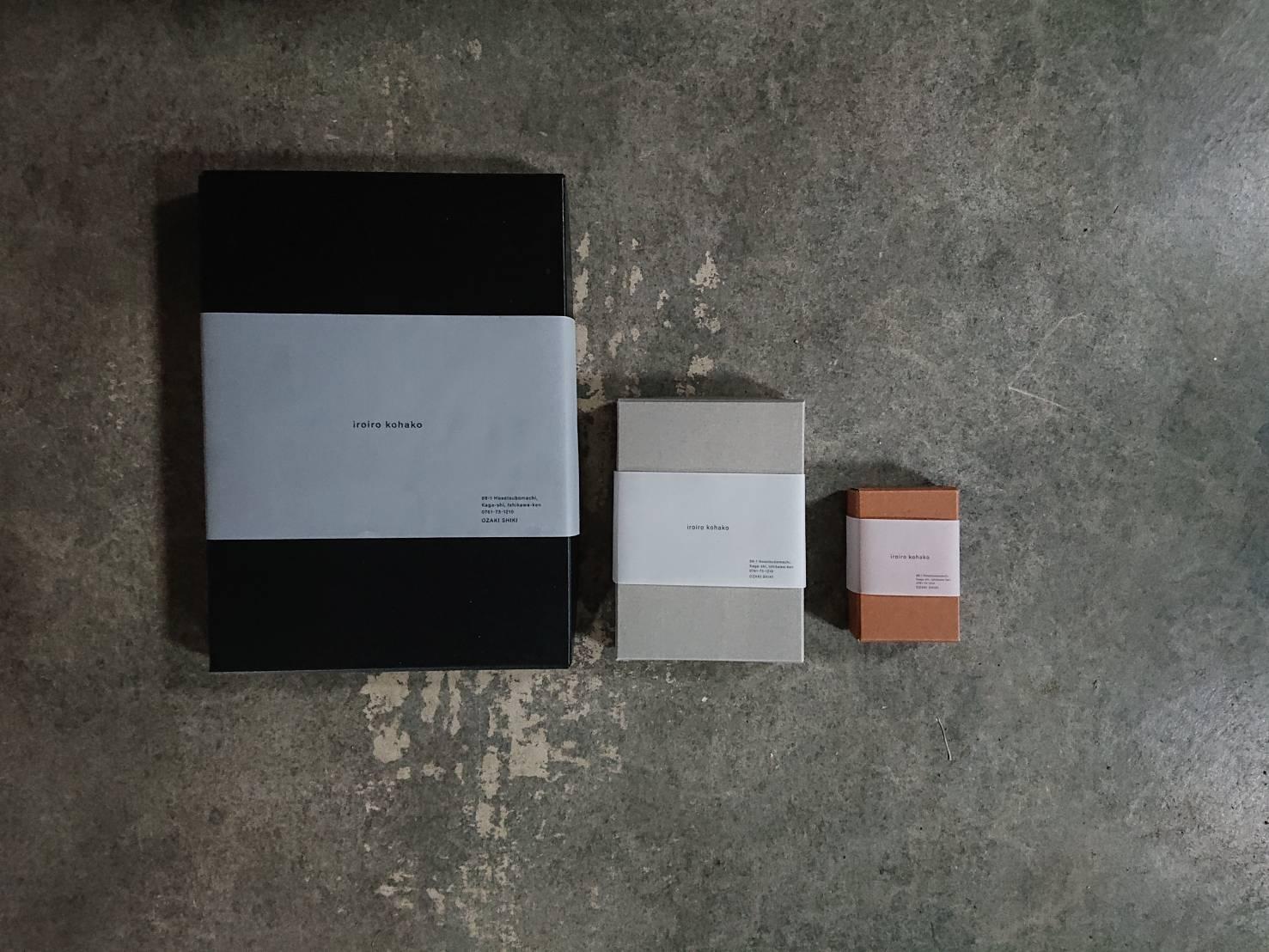 蝋引き箱 名刺size(60×95×高さ30)