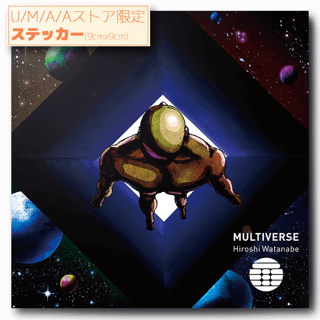 HIROSHI WATANABE - MULTIVERSE - 画像4