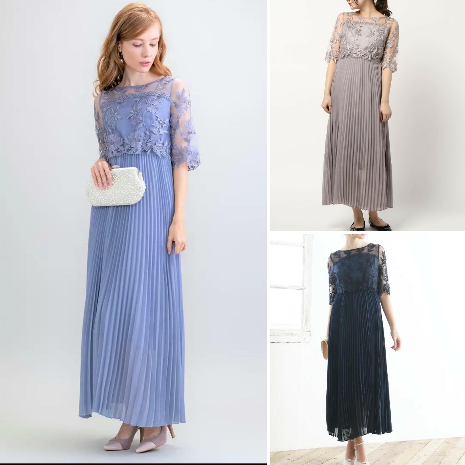 Sサイズ刺繍レース切り替えプリーツスカートロングワンピース 袖付きドレスう