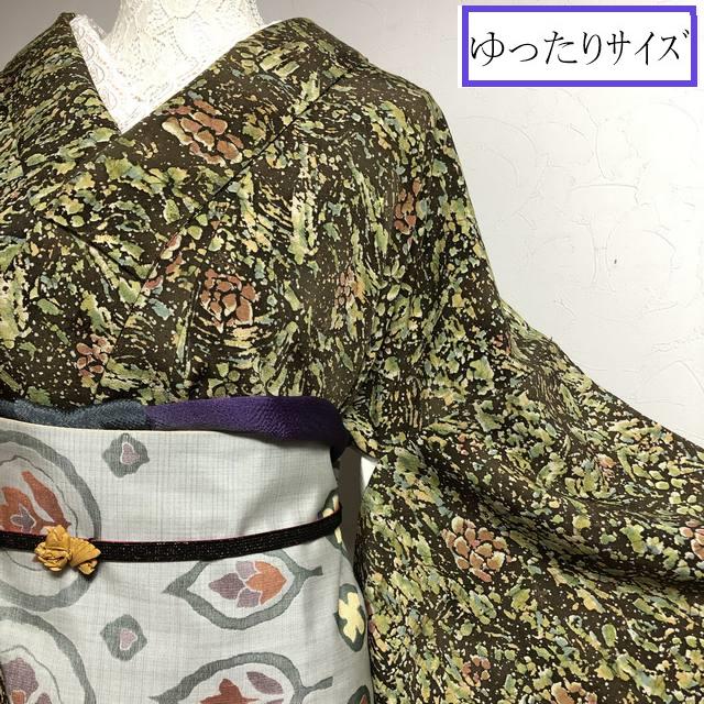【激シブ】小紋ゆったりサイズ抽象柄 焦げ茶×カーキグリーン 丈161裄67