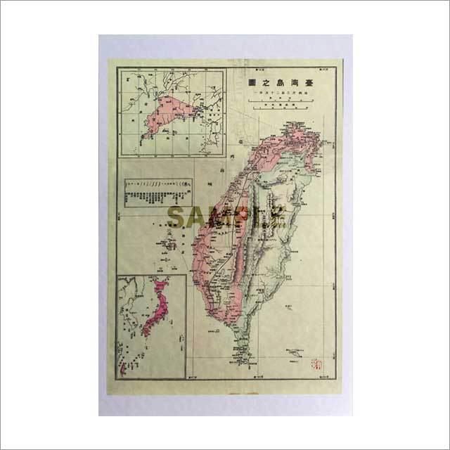 台湾ポストカード 「台湾地図」