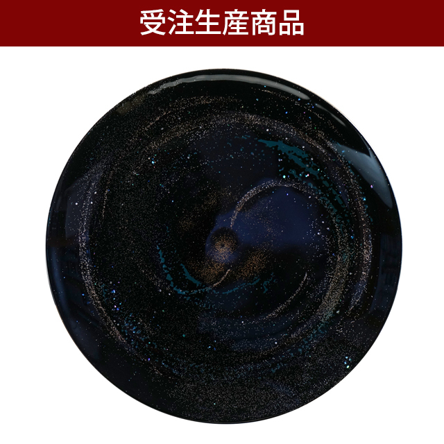 丸盆7.0寸銀河幻想(研ぎ出し蒔絵)