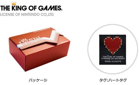 ゼルダの伝説/ポロシャツ(シールド) / THE KING OF GAMES
