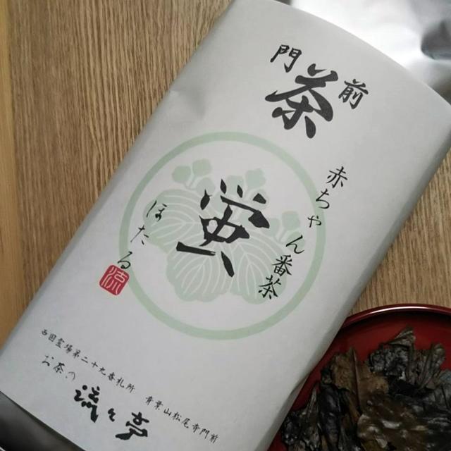 【京番茶】赤ちゃん番茶 蛍ーほたるー 300g