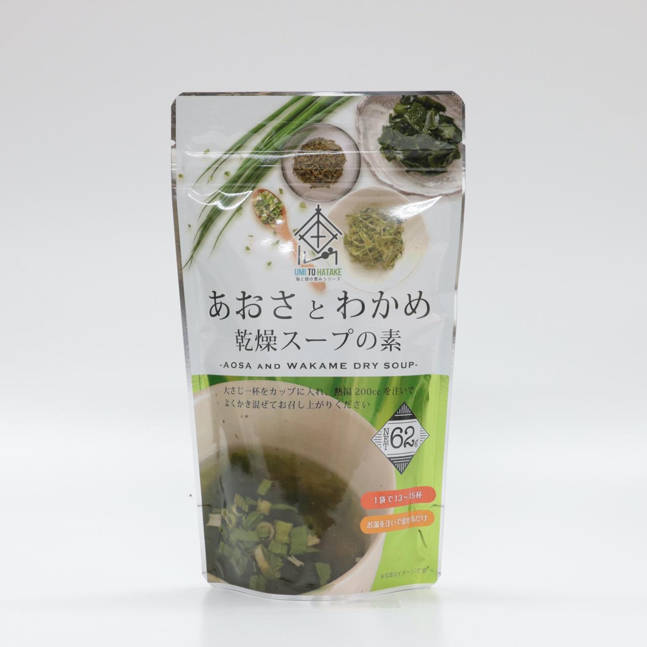沖縄あおさとわかめ乾燥スープの素 島酒家