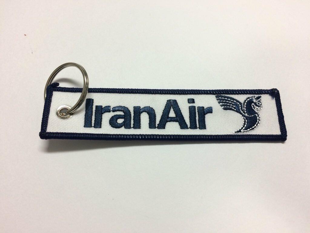 イラン航空キーホルダー