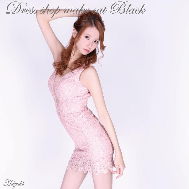 make cat original catalog    ミニドレス ¥23,544- (税込)Angel R AR7708キャバドレス ドレス パーティー