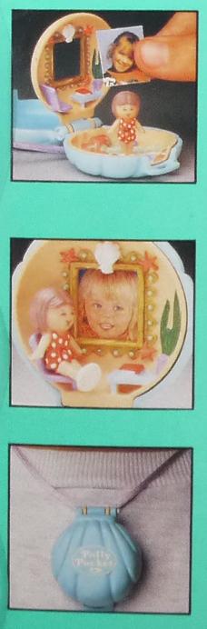 ルルのシーサイド・ネックレス 1991年 新品
