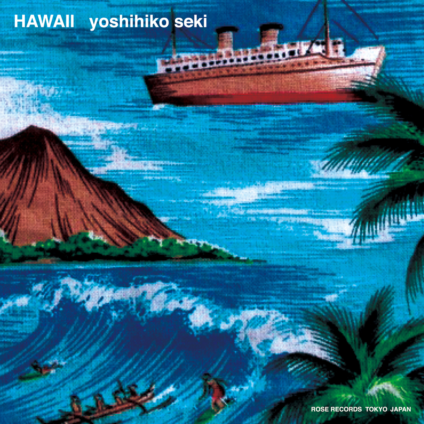 Hawaii 関美彦