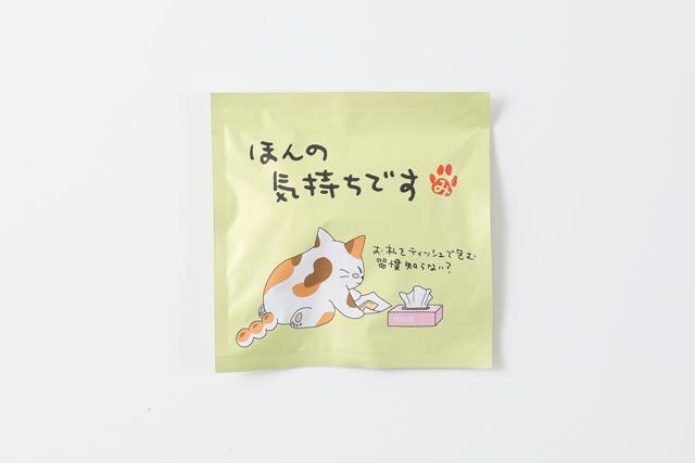 テ・マニス『ほんの気持ちです』ティーバッグ(2g×3P入り)×1袋