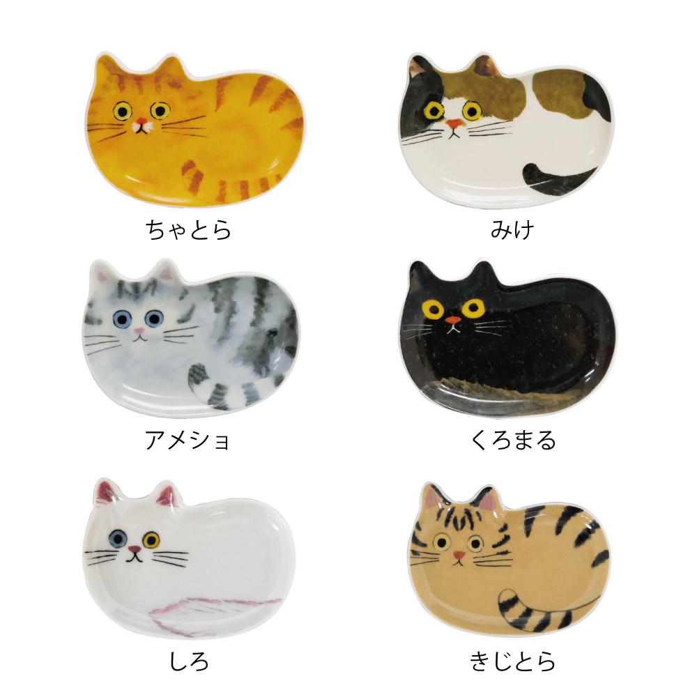 猫皿(エクートミネット豆皿)