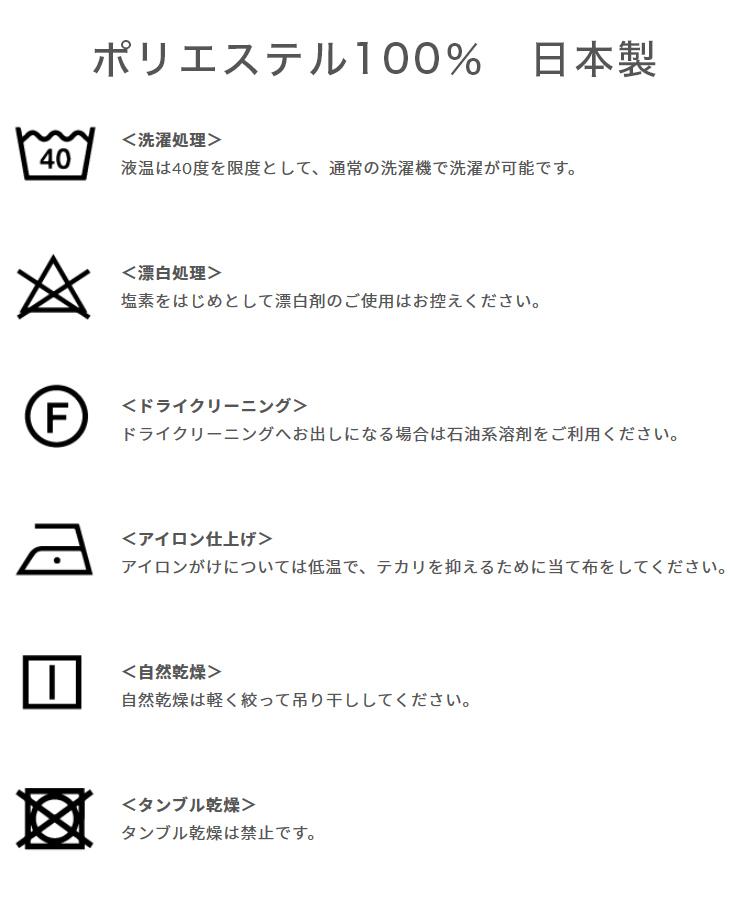 プロテアとセルリアとユーカリの大判スカーフ【シルクアピア】