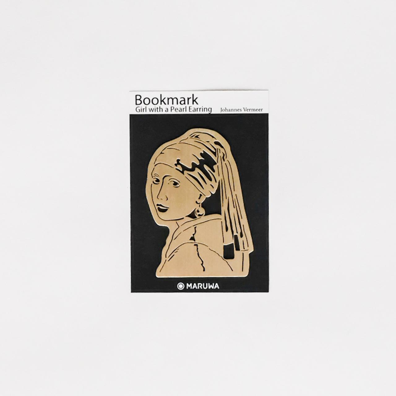 フェルメール ブックマーカー 真珠の耳飾りの少女