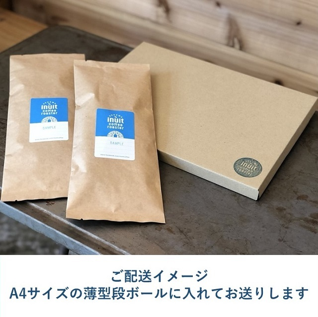 spicy blend Chilling「チリング」200g <フレンチローストベース>