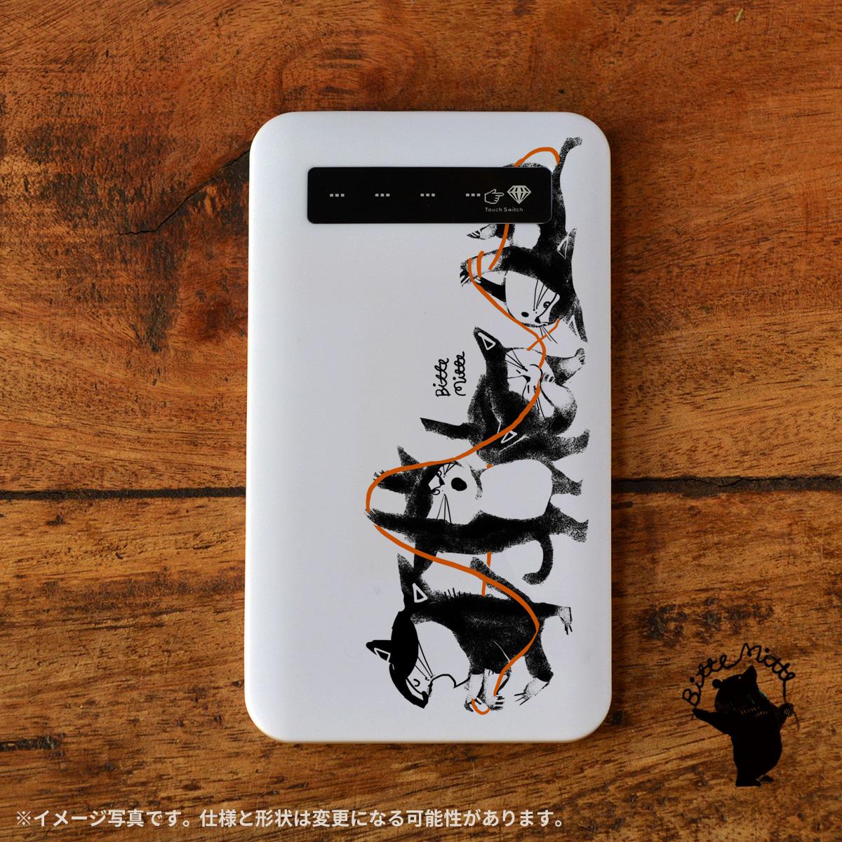 iphone モバイルバッテリー かわいい スマホ 充電器 持ち運び モバイルバッテリー 可愛い iphone 携帯充電器 アンドロイド かわいい 猫 ねこ ネコ USB HappyHappy/Bitte Mitte!