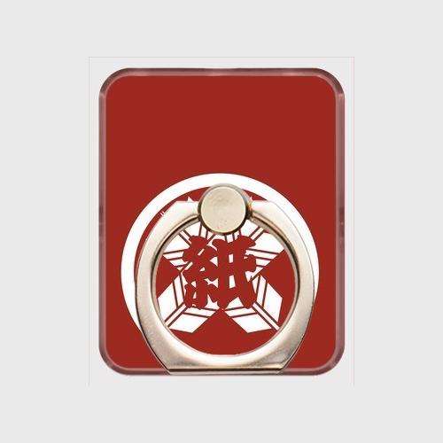 ※受注発注 だんじり紙屋町-red スマホリング