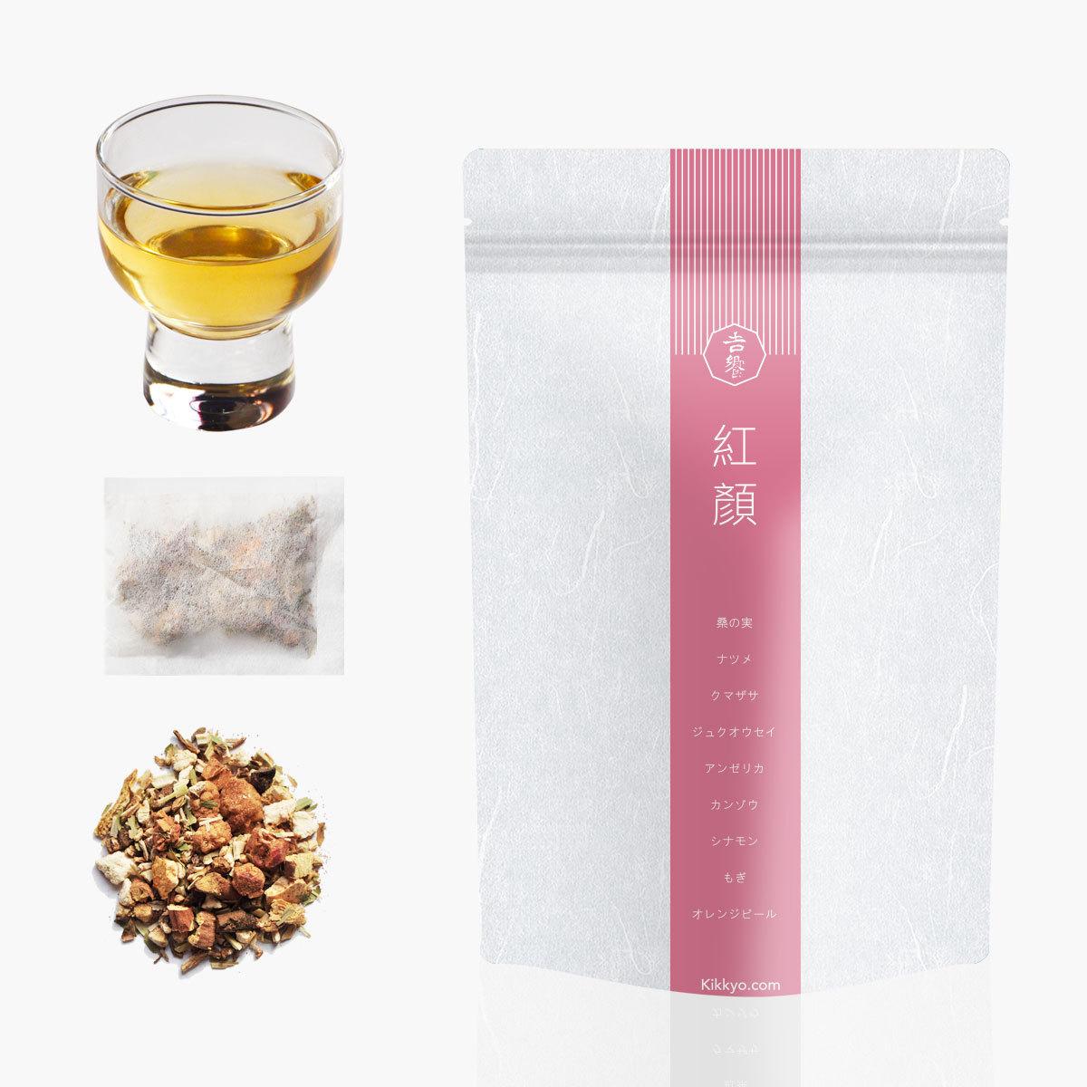 吉饗 Kikkyo・和漢茶・紅顏・キレイが一目瞭然 すべての女性に 香料 保存料 添加物不使用 ノンカフェイン