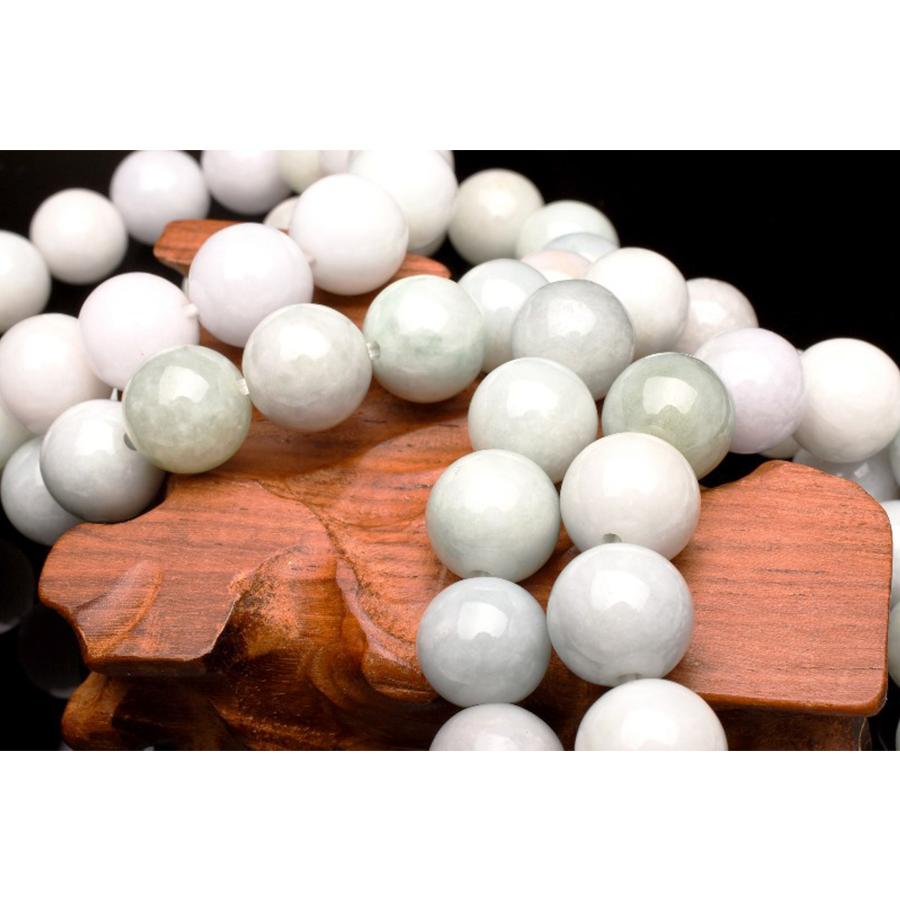 【純粋さと平穏の象徴】天然石 大玉 白翡翠(ジェダイト) ブレスレット(13mm)