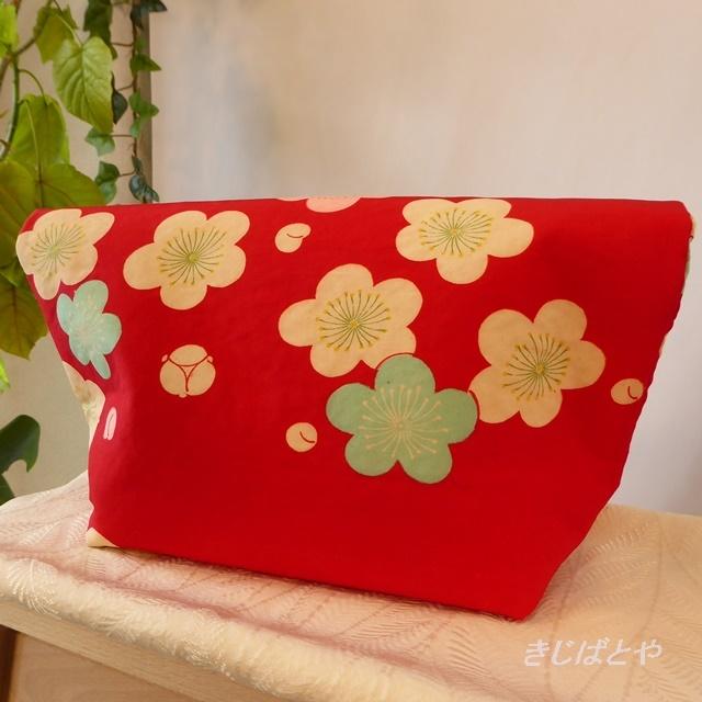 和裁士さんが考えたバッグインバッグ 赤地に梅