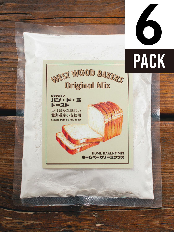 6袋セット/クラッシックパン・ド・ミトースト