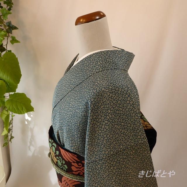 正絹紬 青碧(せいへき)に松竹梅の総柄小紋 袷