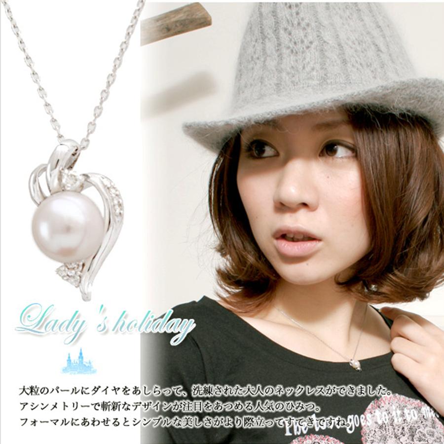 【送料無料】★K10ホワイトゴールド★パール&ダイヤモンド ネックレス