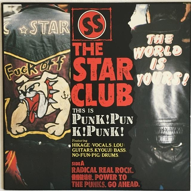 【LP・国内盤】ザ・スター・クラブ / Punk! Punk! Punk!
