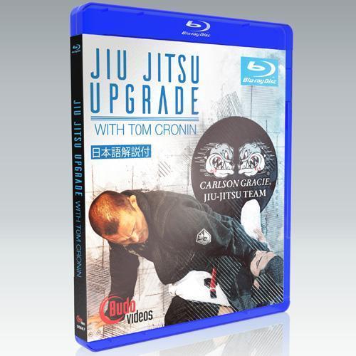 【Blu-ray 】日本語吹き替え付き トム・クローニン 柔術アップグレード|ブラジリアン柔術テクニック教則