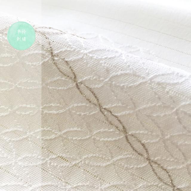 【半衿】 絽  絹交織 / 白地 七宝柄白金刺繍