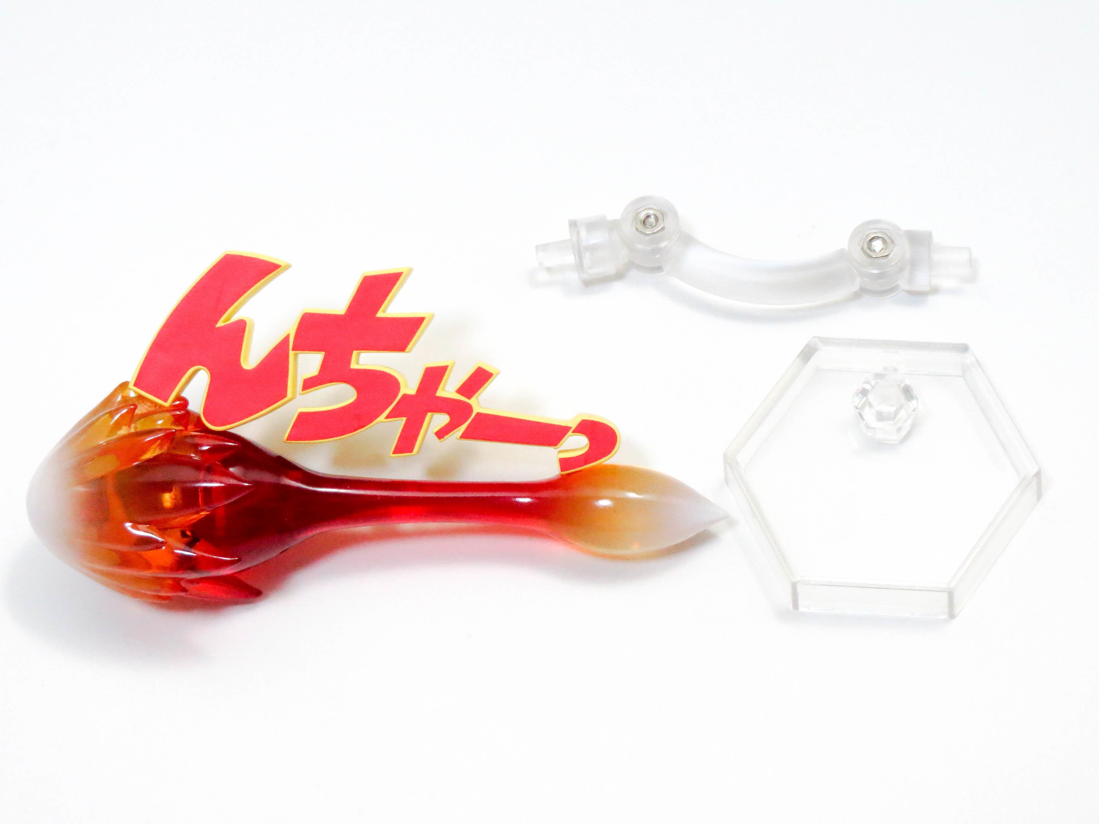【SALE】【900】 則巻アラレ 小物パーツ んちゃ砲 ねんどろいど