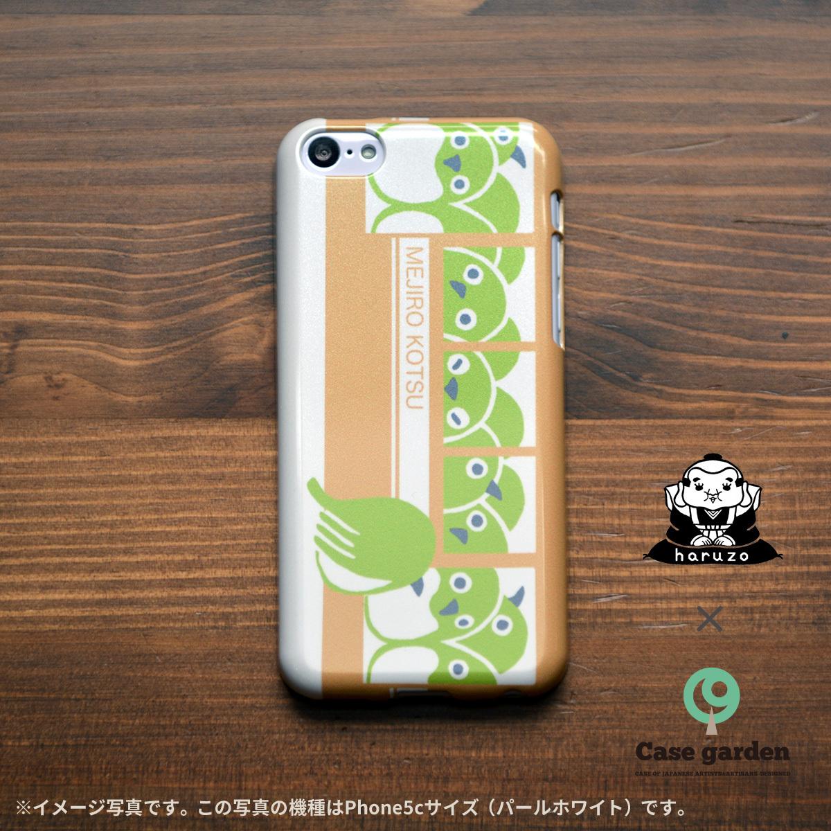 【限定色】iphone5c ケース ハードケース アイフォン5c ケース ハード iphone5c ケース キラキラ かわいい めじろおし/晴三×ケースガーデン