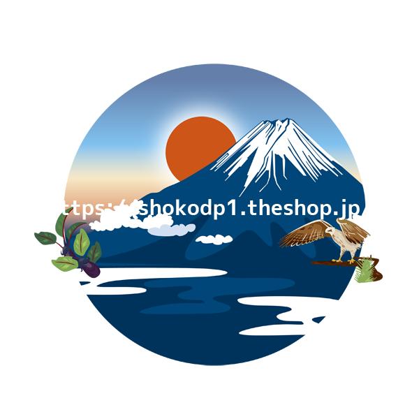 富士山からの初日の出