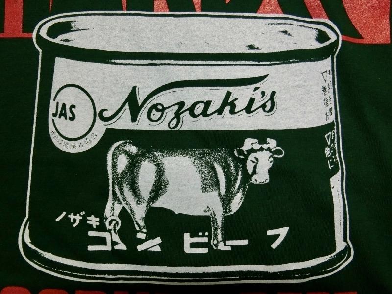 ノザキのコンビーフ(ミート・アイビーグリーン) / ハードコアチョコレート