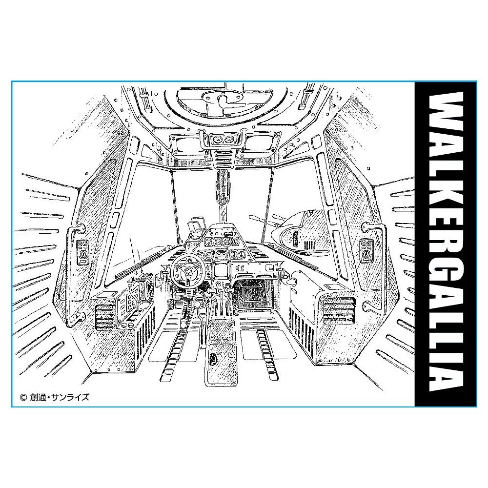 『戦闘メカ ザブングル』ステッカー 「ウォーカーギャリア コックピット」