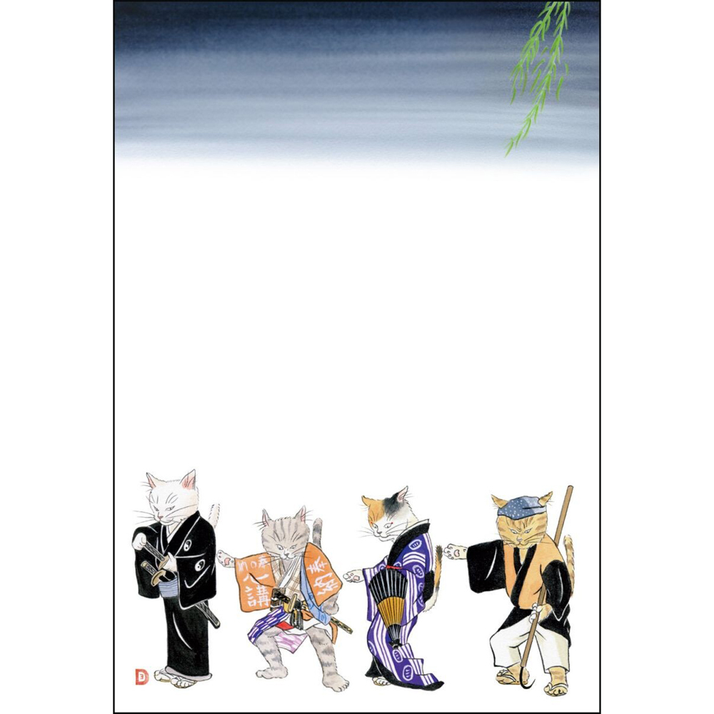 猫ポストカード(かぶきねこづくし)東海道四谷怪談