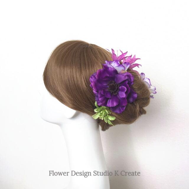 紫のアネモネとネリネのUピン(6本セット) 紫 パープル 髪飾り 浴衣髪飾り 着物髪飾り 和装髪飾り