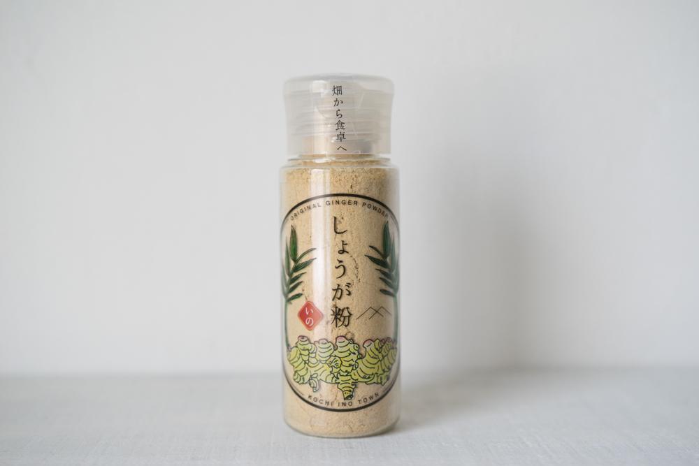 刈谷農園 無農薬生姜のお菓子 【 しょうが粉 】