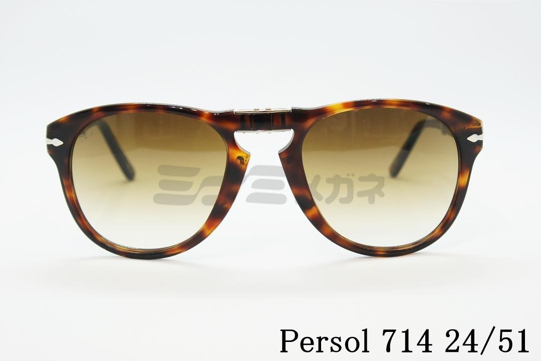 【正規取扱店】Persol(ペルソール) 714 24/51 Folding