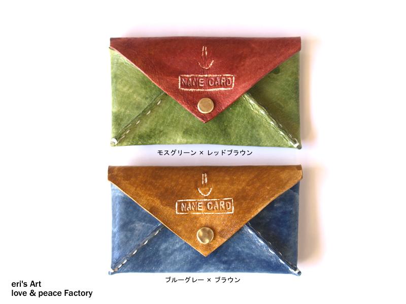 【受注生産】カードケース03 *5×5カラーパターン* OD-CAD-03