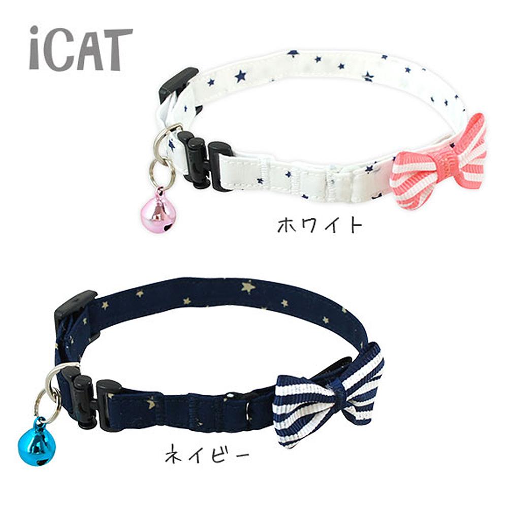 猫首輪(子猫スターボーダーリボン)全2種類