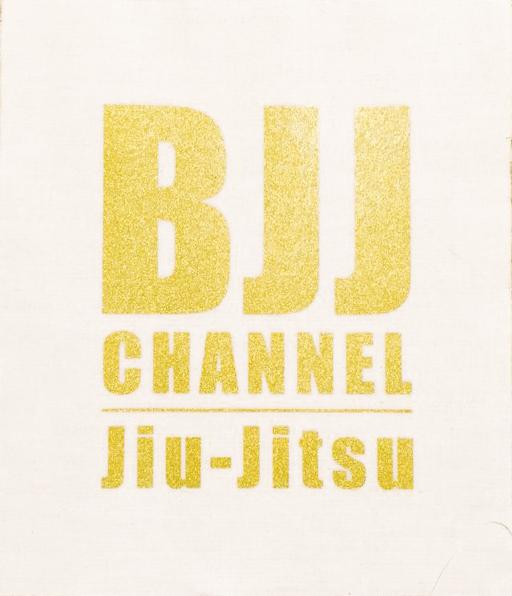 送料無料!!! BJJ チャンネルパッチ カラー白地にロゴ金色