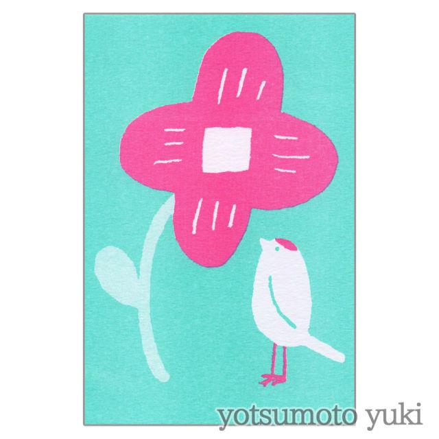ポストカード - 花と小鳥 - ヨツモトユキ