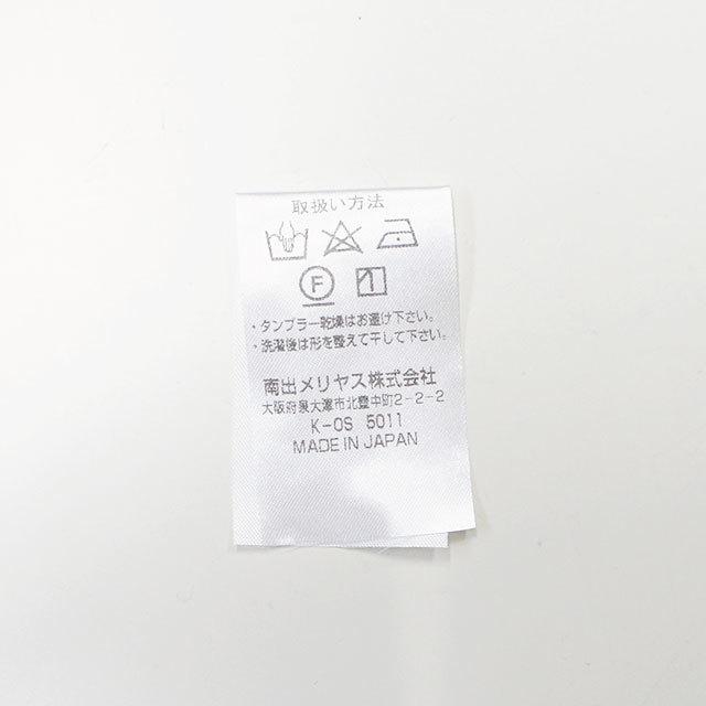 NARU ナル ウールガーゼ無地ストール大 SALE セール レディース ストール 大判 ウール 無地 通販 【返品交換不可】 (品番623811)