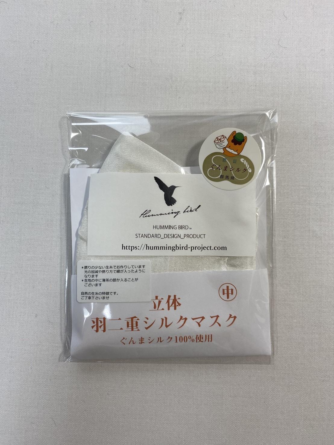 国産羽二重シルクマスク Mサイズ(横18.5×縦最大11)