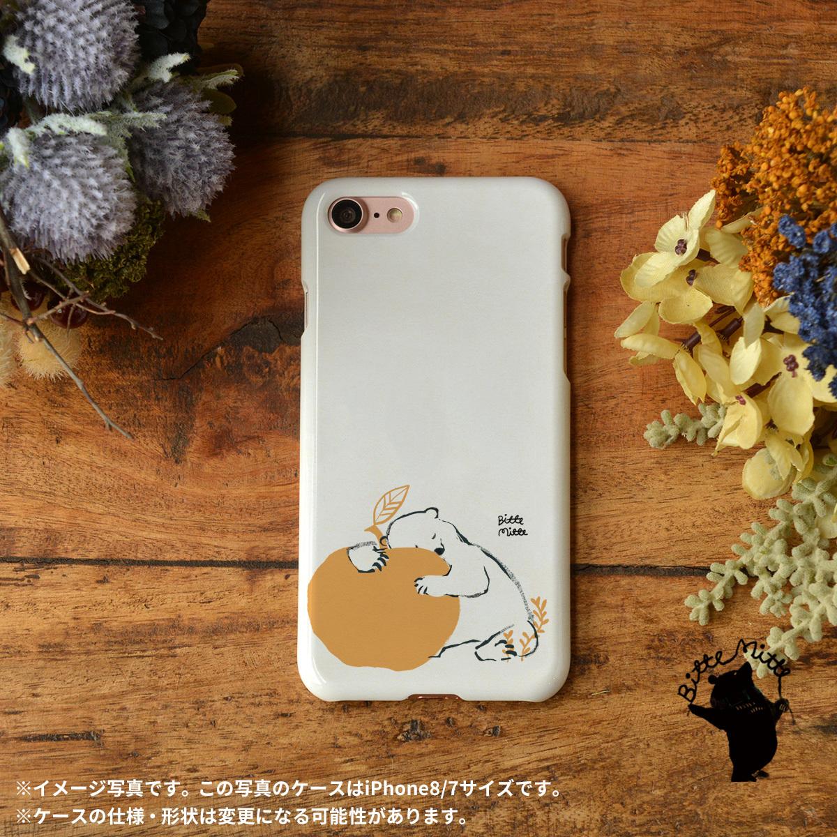 iphone8 ハードケース おしゃれ iphone8 ハードケース シンプル iphone7 ケース かわいい りんご ミカン ハード シロクマ しろくま 寝心地のいい果実/Bitte Mitte!