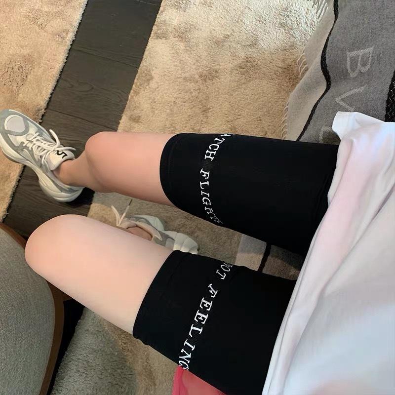 design half leggings pants