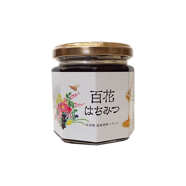 国産百花はちみつ【200g】